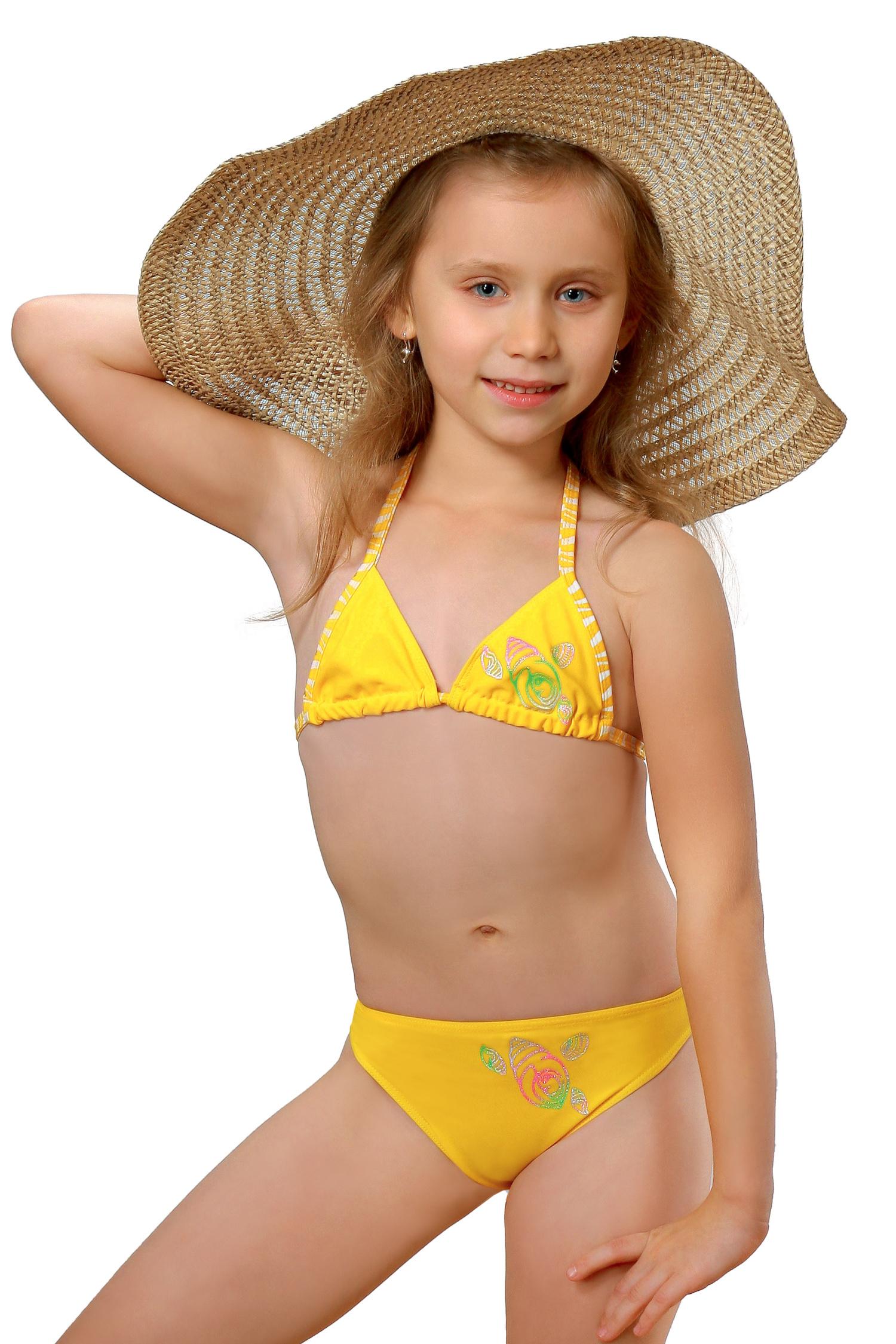Plavky dívčí Julka III žluté